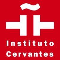 Cervantes-Lala.jpg